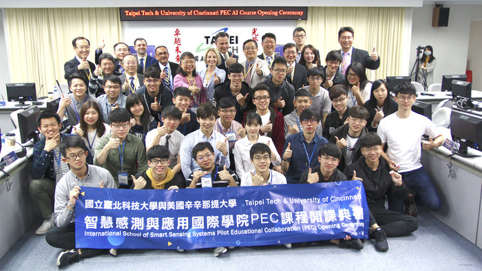 The students in the PEC AI class were here for the opening ceremony.
